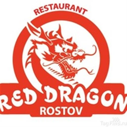 "Кафе ""Red Dragon"""